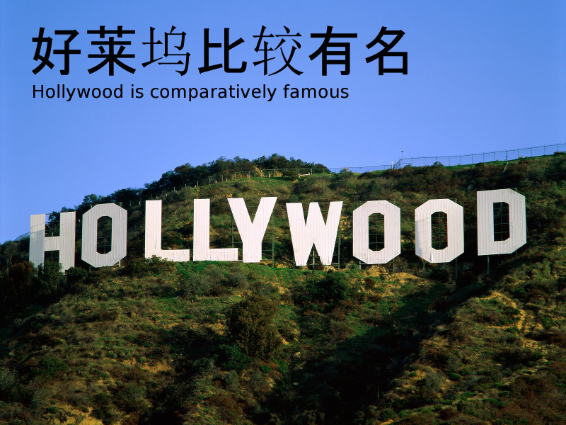 hollyfamous